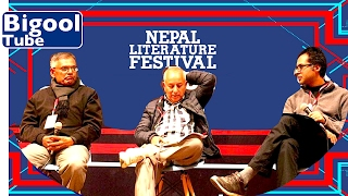 कहाँ छन् बौद्धिक् ?   Chaitanya Mishra & CK Lal   Nepal Literature Festival 2017   Pokhara Nepal