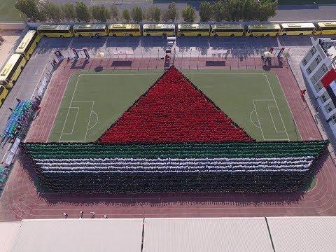 India International School Sharjah Guinness World Record
