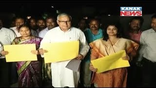 BJD Candidates Received Tickets For 2019 Election