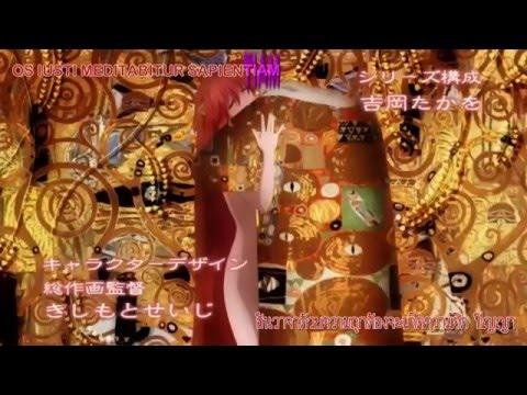 Elfen Lied Op Thai sub HD