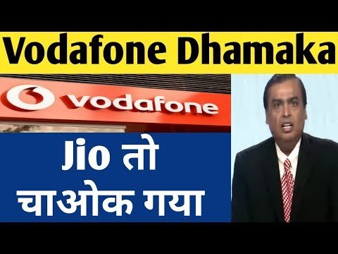 Latest Telecom news | Vodafone Launched their new 169 Rupees plan