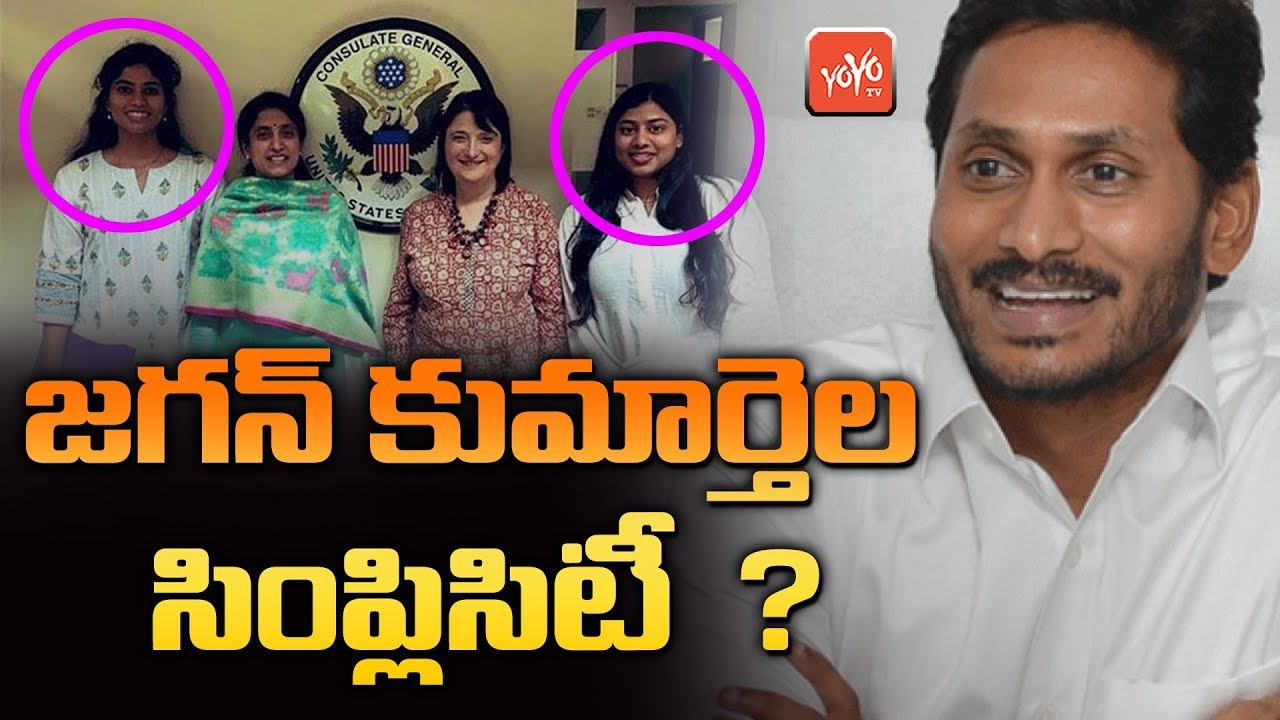 Download YS Jagan foreign tour and his wife Barathi, Daught