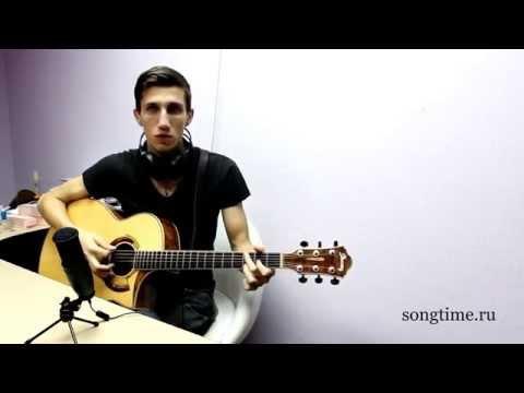 Как играть Three Days Grace - Never Too Late на гитаре (разбор, видеоурок)