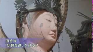 ガイド4|伊勢志摩・鳥羽 温泉旅館【波音の宿 中村屋】