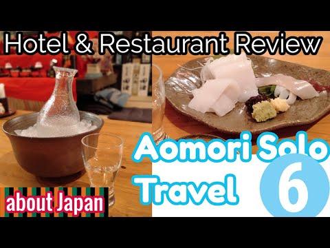 Cheap Hotels In Aomori Japan,aomori Restaurants,walk Around The City/青森市のおいしい店とホテルレビュー【alone Travel】