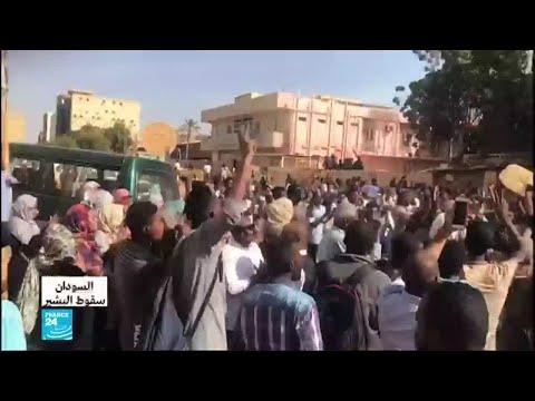ما أهم الأسباب التي أدت لاندلاع الحراك الشعبي في السودان؟  - 16:55-2019 / 4 / 12