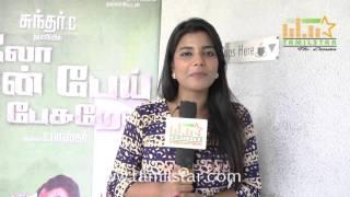 Aishwarya Rajesh At Hello Naan Pei Pesuren Movie Team Interview