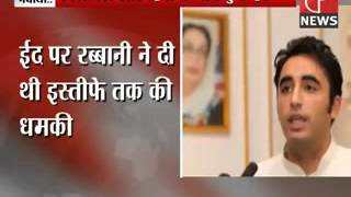 How Indian Media Is Showing The News Of Bilawal Zardari Leaked Video Scandal