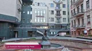 Апартаменты на продажу, ул. Б. Житомирская, Киев(Продажа эксклюзивных апартаментов в ЖК