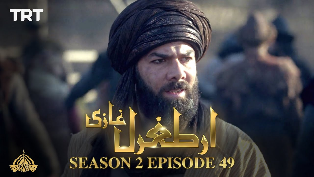 Ertugrul Ghazi Urdu | Episode 49| Season 2