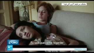 """الفيلم المغربي """"الزين اللي فيك""""  في الصالات الفرنسية"""