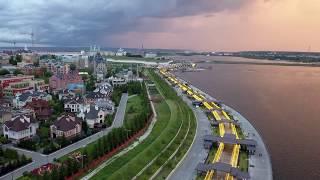 Набережная Казани на закате с высоты птичьего полета (DJI Mavic Pro)