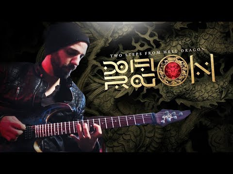 Two Steps From Hell - Dragonwing (feat. Claudio Pietronik - Guitar)