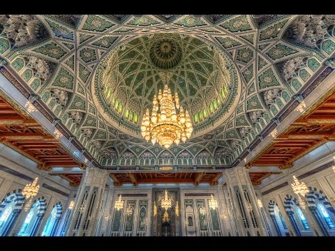 Visiting Muscat: Sultan Qaboos Grand Mosque, Mutrah Souq & Royal Opera House