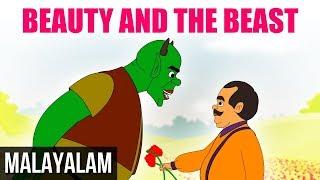 Beauty And Beast   Fairy Tales in Malayalam   Animation  Cartoon Story