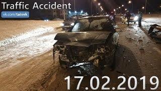 Подборка аварий и дорожных происшествий за 17.02.2019 (ДТП, Аварии, ЧП, Traffic Accident)