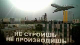 ЗАПРЕЩЕННЫЙ клип к показу на ТВ. Forbidden video on russian TV.