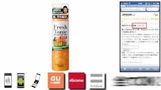 柳屋 薬用育毛 フレッシュトニック 柑橘EX 無香料 値段 最安値で購入する方法! thumbnail