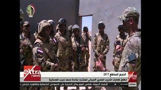 غرفة الأخبار | انطلاق فعاليات التدريب المصري الأمريكي المشترك بقاعدة محمد نجيب العسكرية