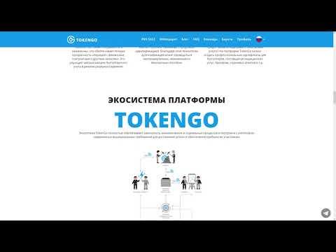 TokenGo - блокчейн платформа токенизации.