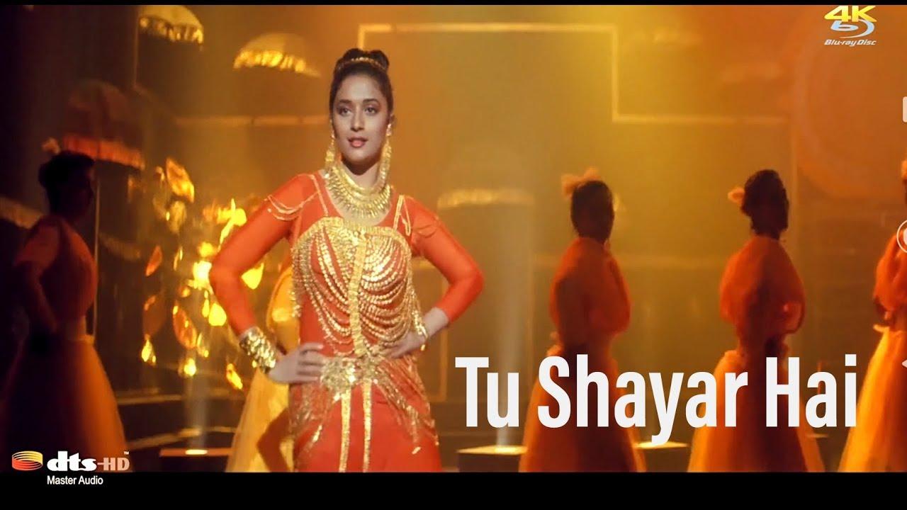 Download Tu Shayar Hai Main Teri Shayari -  4K Ultra HD 2160p Saajan 1991