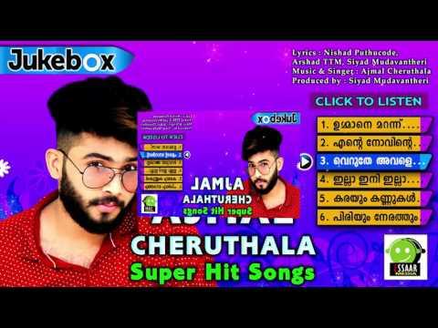 AJMAL Cheruthala super hits songs 2017 | Nishad Puthukode | Siyad mudavathery  | Arshad t t | Essaar