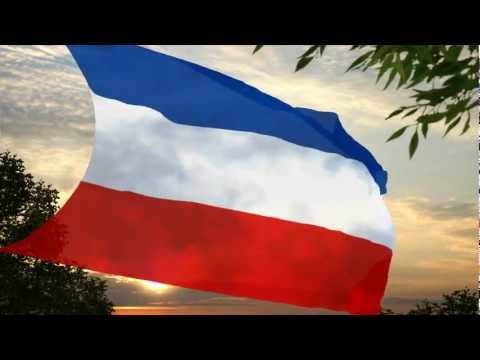 National Anthem of the Kingdom of Yugoslavia (1919-1941) — HM The King's Guard Orchestra