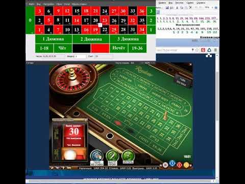 казино рулетка ставки от 1 копейки
