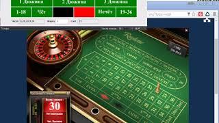 Как играть в казино при малых депозитах?Программа для определения вида и размера ставки!
