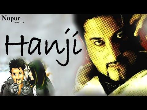 Botlan Sharab Diyan - Bally Sagoo | Hanji...
