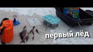 Карелия Рыбалка Первый лёд в этот год