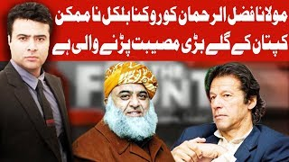 On The Front with Kamran Shahid | 15 October 2019 | Dunya News