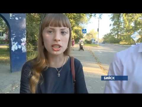 В Бийске перевозчиков заподозрили в нежелании возить на автобусах льготников