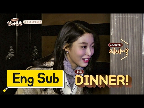 [Teaser] AOA Seolhyun's short English! 'BOB DINNER TOGETHER' -'Please give me one meal' Ep.15