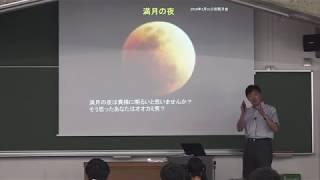 【早稲田大学】「光と電波で滑走路を見張る」基幹理工学部 電子物理システム学科 模擬講義