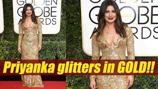 Golden Globe Awards 2017: Priyanka Chopra glitters in Ralph Lauren Dress | FilmiBeat