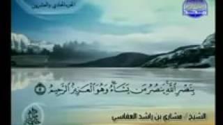 Full AlQur'an Juz'  ( 21 )  Syaikh Mishary Al-Afasy
