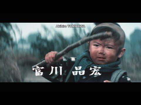 Lone Wolf & Cub 4: Die tätowierte Killerin (Blu-ray Trailer, deutsch)