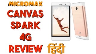Hindi Micromax canvas spark 4g review with pro and cons