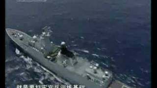 CHINA  Navy  054B  Frigate