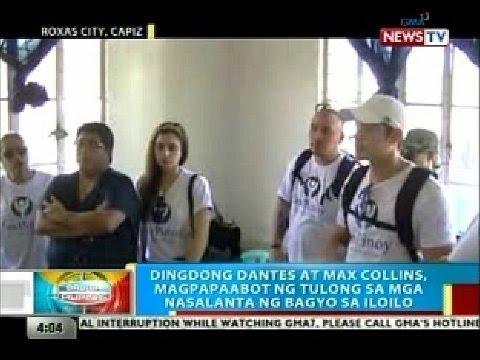 Download Dingdong Dantes at Max Collins, magpapaabot ng tulong sa mga nasalanta ng bagyo sa Iloilo