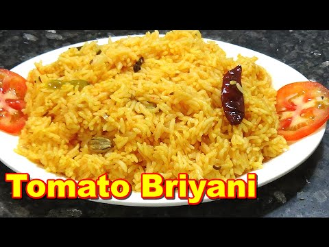 Easy & Tasty Tomato Briyani Recipe in Tamil | தக்காளி பிரியாணி
