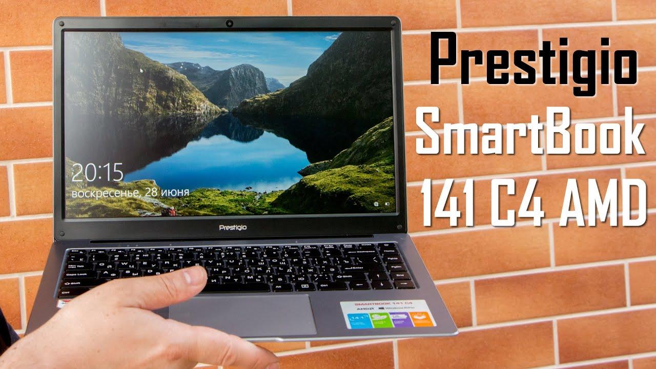 Prestigio на AMD! Ноутбук за $210 на Windows 10 Pro с подсветкой клавиатуры. Обзор Smartbook 141 C4