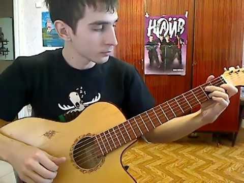 Как играть цыганочку на гитаре видеоурок