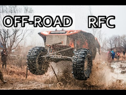 RFC EAST RUSSIA 16 апреля 2016 . Уссурийск . Изумрудная долина