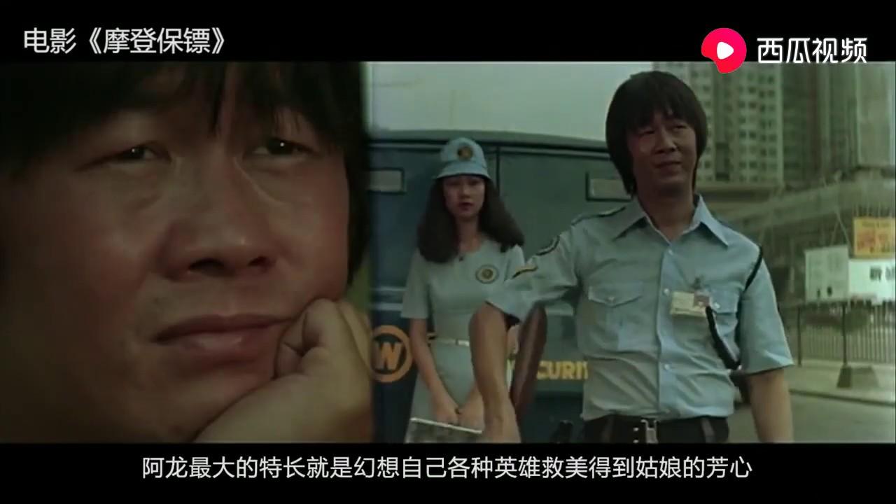 香港第一部賀歲片。許氏三兄弟最搞笑的喜劇片。笑料百出堪稱經典 - YouTube
