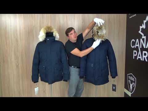 видео: Канадский пуховик nobis the yatesy. Как отличить подделку.