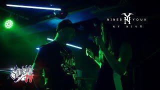 Nineb Youk - Ny nivå (officiell video) | @ninebyouk prod @mattecaliste