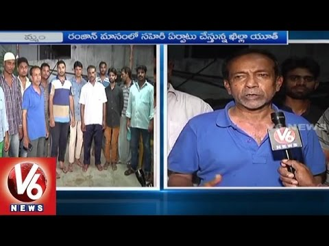 Khammam Khilla Youth Provides Free Food During Ramzan | Special Report | V6 News