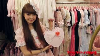 Misako Aoki tours Baby, the Stars Shine Bright with Tokyo Rebel!